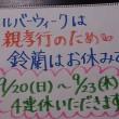 DSC_4194
